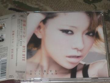 激安!超レア☆加藤ミリヤ/BYE BYE☆初回盤/CD+DVD帯付き/美品