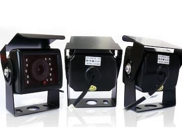 24ボルト専用赤外線暗視機能付きバックカメラ