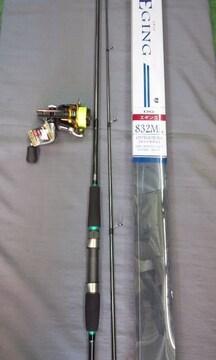 DG・エギング832MLリーリ・FISKER・2500・日本製品PE付