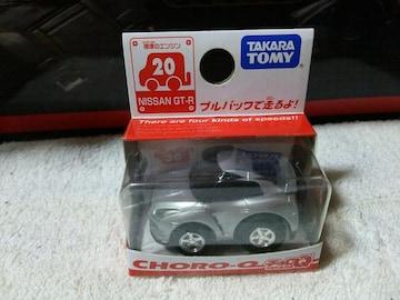 赤箱  スカイライン R35 GT-R  未開封