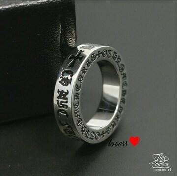 送料無料20号クロムシルバーファックユースペーサーリング指輪