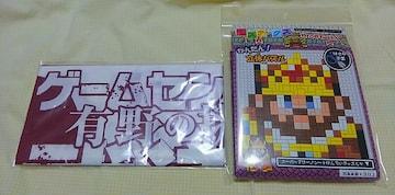 2013年ゲームセンターCX有野の挑戦in武道館限定手ぬぐい&パズル
