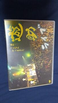 遊助ライブ あの・・こんなんやりますケド。DVD〈2枚組〉