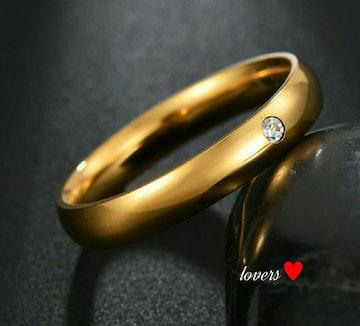 送料無料16号ゴールドスーパーCZダイヤステンレスリング指輪
