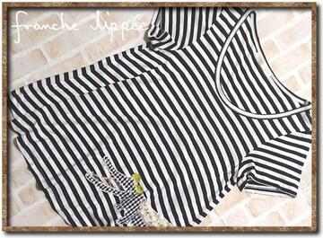 フランシュリッペ アップリケ付きボーダーカットソー 白×黒