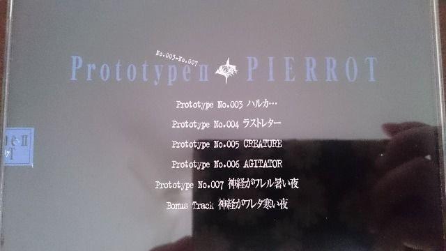 PIERROT「Prototype2」DVD/Angelo < タレントグッズの