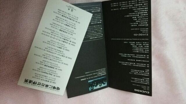 送料半額♪Cascadeレア名曲CUCKOO♪ヽ(´▽`)/ < タレントグッズの