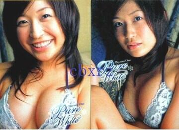 PW2005 小野真弓 レギュラーコンプリート90種類
