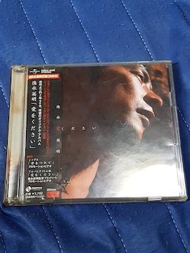 徳永英明 愛をください CD+DVD 2枚組帯付き