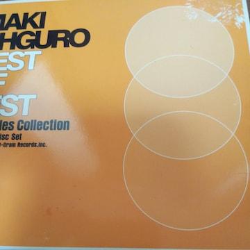 2枚組ベストCD 大黒摩季 BEST OF BEST All Singles collection