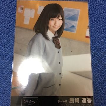 AKB48 島崎遥香 So long 生写真