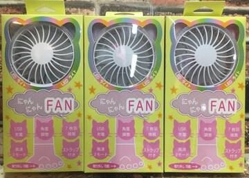7枚羽で強力ファン&LED!手持ち&卓上ネコ型扇風機1個