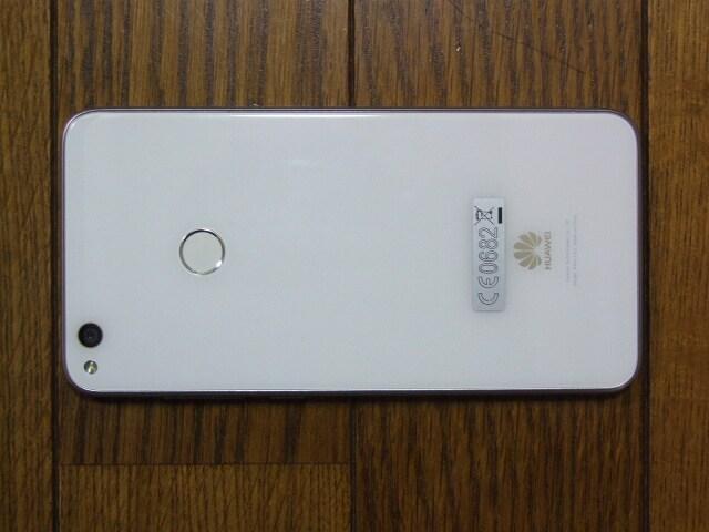 HUAWEI nova lite(PRA-LX2)ホワイト美品! < 家電/AVの
