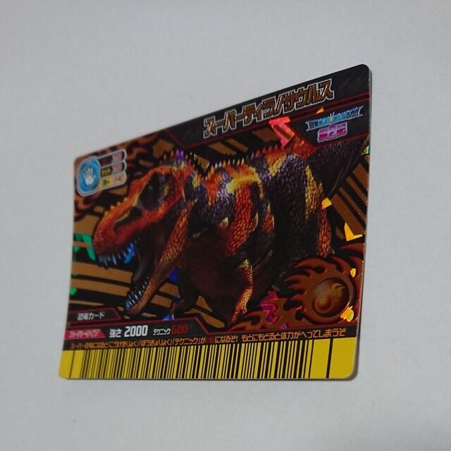 恐竜キング スーパーティラノサウルス < トレーディングカードの