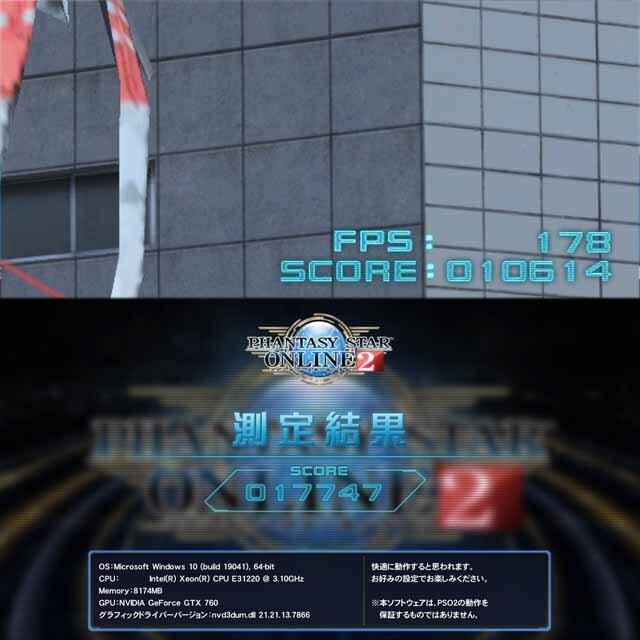 ★特価品★ハイパーWifi Acerゲーミング★フォートナイト/Apex◎ < PC本体/周辺機器の