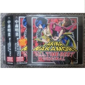 KF 中森明菜 オールタイム・ベスト オリジナル 限定CD・DVD