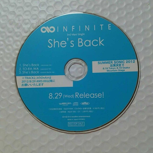 CD INFINITE She's Back プロモーション盤  < タレントグッズの