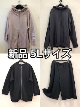 新品☆5L♪スウェット・パーカー・暖かガウチョ☆f287