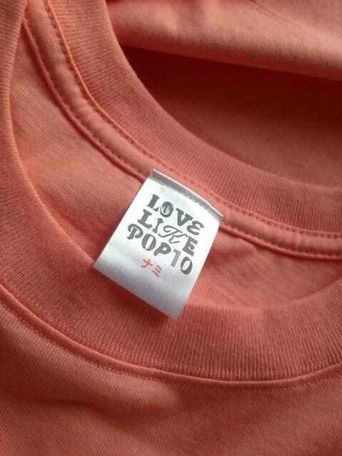 新品 ライブ イベント グッズ aiko LLP 半袖 Tシャツ  セット < タレントグッズの