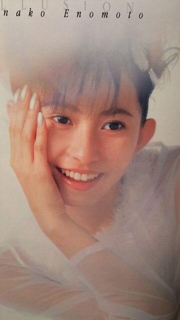 酒井美紀・田中麗奈・広末涼子【アップトゥボーイ】1998.12月号 < タレントグッズの
