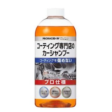 キーパー技研(KeePer技研) コーティング専門店のカーシャンプー