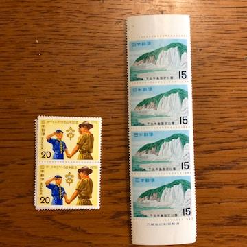 185送料無料記念切手500円分(15円.20円切手)