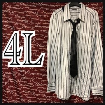 4L・ネクタイ付きツヤストライプシャツ新品白/MC03P-005