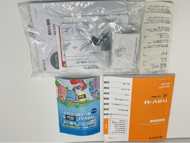 Z247 B★ SONY NV-U3 ソニー ポータブル カーナビ < 自動車/バイク