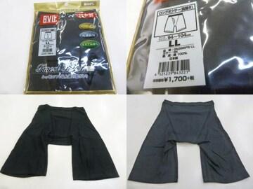 ご(LL 黒)BVD★ロングボクサーブリーフ 綿 GN396PS 前開き抗菌日本製