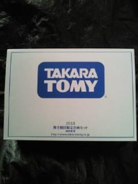 タカラトミー 株主優待 2013 くまモン デザイン ストラップ フィギュア トミカ ミニカー