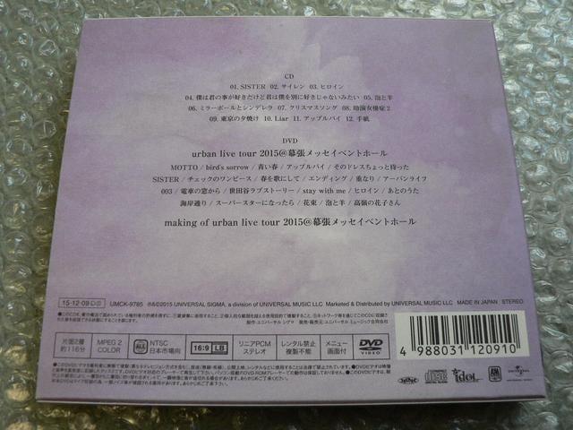 back number/シャンデリア【初回盤A】CD+DVD(LIVE映像)他に出品 < タレントグッズの