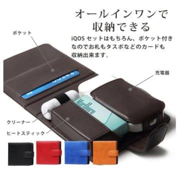 【全部収納】手帳型 アイコス ケースブルー