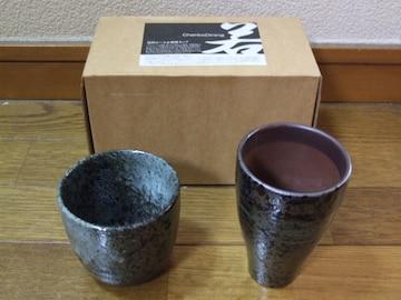 ChankoDining若 泡旨ビール&焼酎カップ 未使用新品!