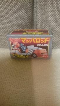 未開封 カプセルポピニカ 超人バロム1 マッハロッド ミニサイズ