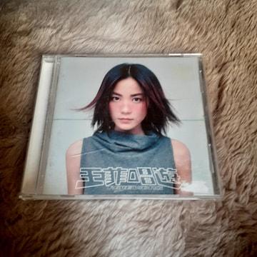 フェイウォン/ 歌あそび CD アルバム