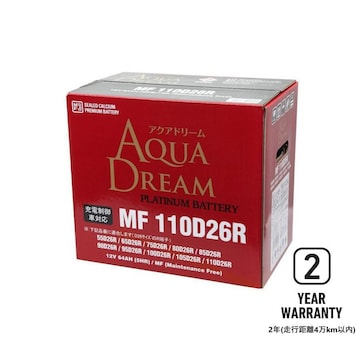 MF110D26R  AQUA DREAM バッテリー 標準車/充電制御車対応