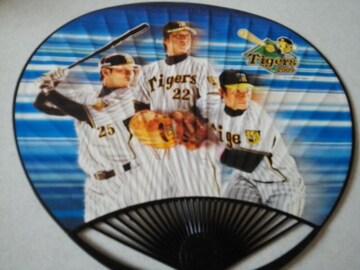 ☆非売品☆うちわ2009 阪神タイガース 藤川 新井 鳥谷