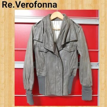 購入11万円 Re.Verofonna ヴェロフォンナ レザージャケット 38 ラムレザー