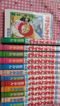 赤ずきんチャチャ 全13巻セット/彩花みん