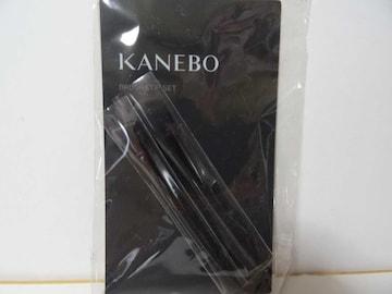 新品・未開封! KANEBO ブラシ&チップセット