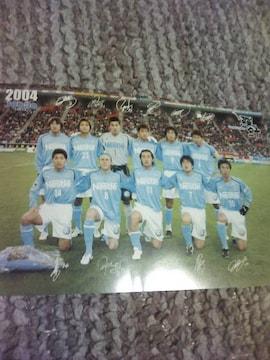 2004年 ジュビロ磐田選手ポストカード (羅針)