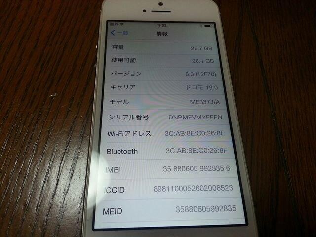 即落/即発!!美中古品 iPhone 5s 32GB ゴールド 完済 < 家電/AVの