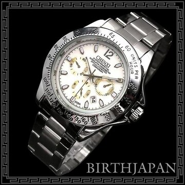 即決ヤクザ悪羅悪羅系腕時計/メンエグ&やくざオラオラ系チョイ悪小物cx-008白