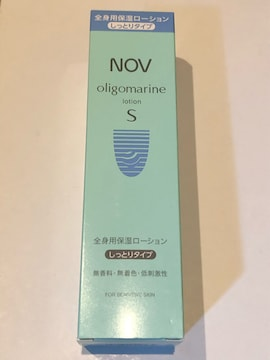 【NOV】オリゴマリンローションS【全身用保湿ローション】