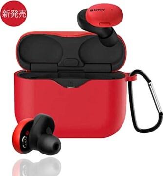 SONY イヤホン WF-H800 ケース【2020新販売】WF-H800 L ケース