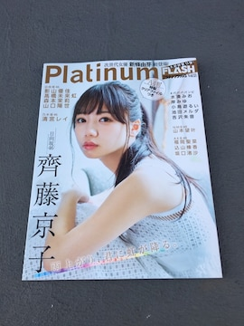 Premium FLASH Vol.13号