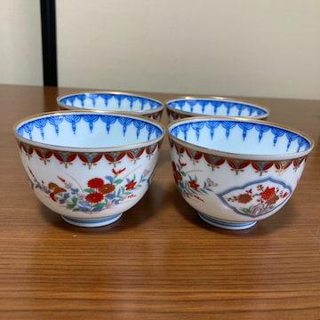 有田焼 荻窯 菊花柄 お茶碗 4個