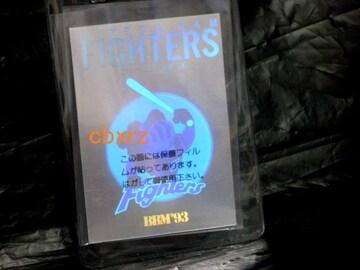 BBM93 日本ハム ホログラムカード ベースボールカード
