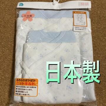 新品未開封50〜60日本製新生児肌着4枚 短肌着コンビ肌着�D