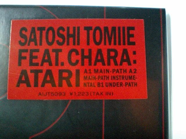 ハウス界の帝王トミイエ・サトシプロデュース作 Charaチャラ「ATARI」限定アナログ盤 < CD/DVD/ビデオの